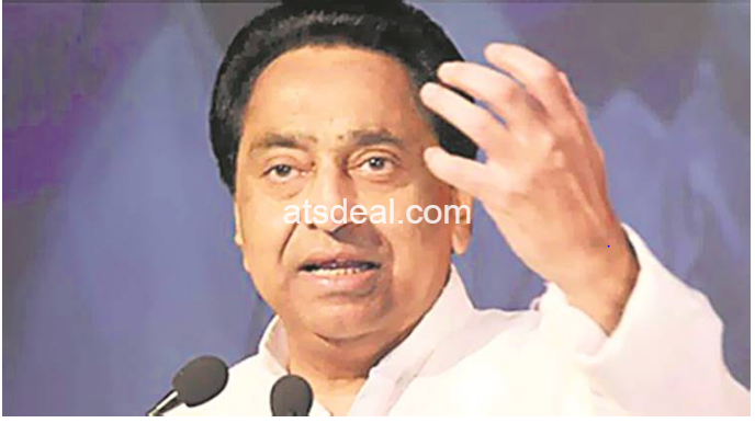 Kamal Nath Chief Minister of MP